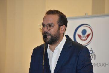 Νεκτάριος Φαρμάκης: «Η δική μας Περιφερειακή Αρχή θα είναι όλων των πολιτών» (ηχητικό)