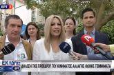 Φώφη Γεννηματά: Ανοίγει ο δρόμος για προοδευτικές εξελίξεις στη χώρα μας