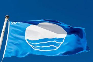 «Γαλάζια Σημαία» σε τρεις μόνο παραλίες της Αιτωλοακαρνανίας και φέτος