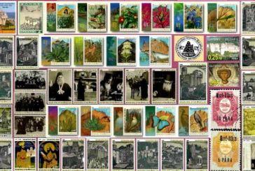 Φιλοτελική Εταιρεία Αγρινίου: Παρουσιάστηκαν γραμματόσημα φιλίας των ευρωπαϊκών λαών
