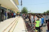 Το Γυμνάσιο Νεοχωρίου ευχαριστεί για την δωρεά της την ΚΤΕΟ Αγρινίου ΑΕ