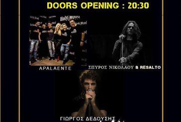 Ο Σπύρος Νικολάου & οι Resalto την Πέμπτη στο HolyWood Stage