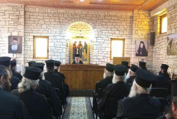 Τι συζητήθηκε στη λήξη των Ιερατικών Συνάξεων της Μητρόπολης Αιτωλίας και Ακαρνανίας