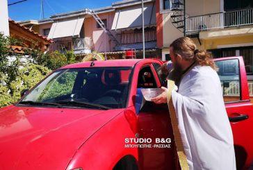 Αγιασμός οχημάτων στο Ναύπλιο για την Εορτή του Αγίου Χριστοφόρου (βίντεο)
