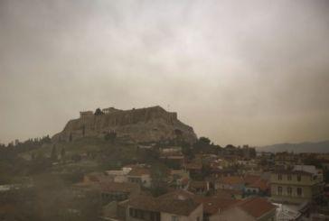 Ο καιρός για το Σαββατοκύριακο: Ψυχρή εισβολή με λασποβροχές και σκόνη