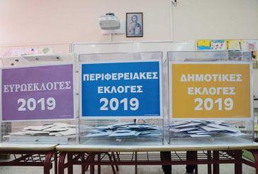 Χρήσιμες πληροφορίες για τις εκλογές της 26ης Μαΐου και της 2ας Ιουνίου 2019