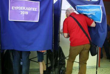 Πόσοι ψήφισαν Ψηνάκη, Σώρρα και Βεργή στην Αιτωλοακαρνανία