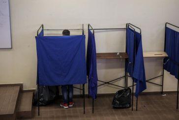 Εκλογές:Πόσες ημέρες θα κλείσουν τα σχολεία-Τι θα ισχύσει για τη 2η Κυριακή