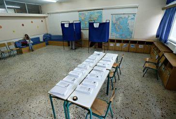 Τα κόμματα που κατεβαίνουν στις βουλευτικές εκλογές 2019