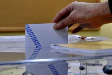 Στο site της Περιφέρειας Δυτικής Ελλάδας τα αποτελέσματα των Εθνικών Εκλογών