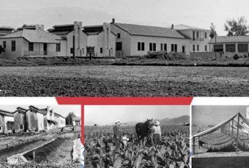 Μεταβιβάζεται στο Δήμο Αγρινίου ο χώρος του πρώην Καπνικού Σταθμού Έρευνας