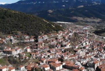 Καρπενήσι: Μια μέρα στην πανέμορφη πρωτεύουσα της Ευρυτανίας [βίντεο]