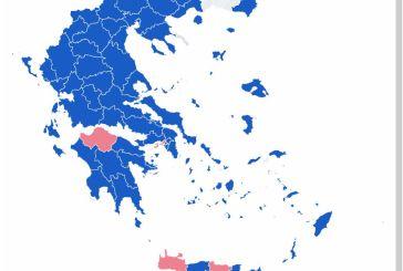 Σαρωτική νίκη της ΝΔ – Βάφτηκε «μπλε» ο χάρτης της Ελλάδας