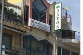 ΚΙΝΑΛ: «Η Αιτωλοακαρνανία ξανά στο μάτι του κυκλώνα της Τριτοβάθμιας Εκπαίδευσης»