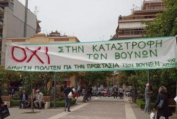 Νέες αντιδράσεις από πολίτες για τις ανεμογεννήτριες στην Αιτωλοακαρνανία