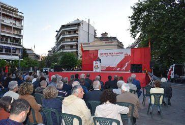 """Δ. Αρβανιτάκης στην συγκέντρωση  ΚΚΕ στο Αγρίνιο: """"Να ανοίξουμε το δρόμο για τη δημοκρατική λαϊκή εξουσία"""" (φωτο)"""