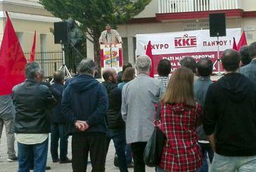Η συγκέντρωση του ΚΚΕ στην πλατεία Μπότσαρη στο Μεσολόγγι