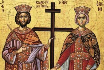Κωνσταντίνου & Ελένης: Τι γιορτάζουμε σήμερα- Η ιστορία των Αγίων