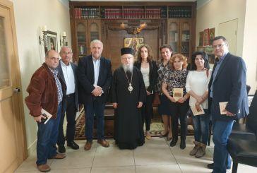 Επίσκεψη Λύρου στον Μητροπολίτη Κοσμά