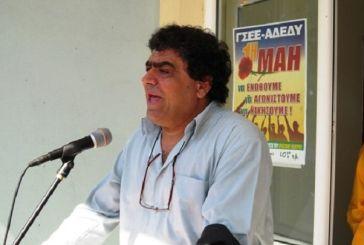Το «Φόρουμ Ενεργών Πολιτών Δήμου Μεσολογγίου» κατέθεσε το ψηφοδέλτιό του