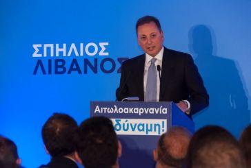 Σπήλιος Λιβανός σε μεγάλη συγκέντρωση στην Αθήνα : «Στις 7 Ιουλίου ψηφίζουμε για Αυτοδύναμη Ελλάδα, για Αιτωλοακαρνανία με Δύναμη!»