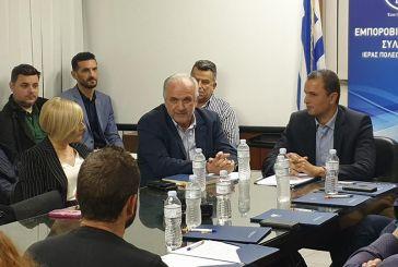 Σε θετικό κλίμα η συνάντηση του Κ. Λύρου με τους εκπροσώπους του Εμποροβιομηχανικού Συλλόγου Μεσολογγίου (φωτο)