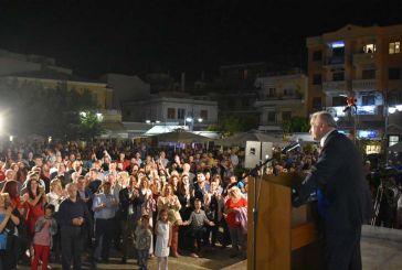 Μεγάλη συγκέντρωση Λύρου στο Μεσολόγγι: «Δίνουμε την τελική μάχη και είμαστε σίγουροι ότι θα την κερδίσουμε»