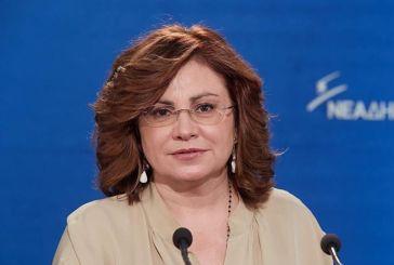 «Χρηματοδοτικά Εργαλεία για τη νέα Οικονομία» θέμα εκδήλωσης με τη  Μαρία Σπυράκη στο Αγρίνιο