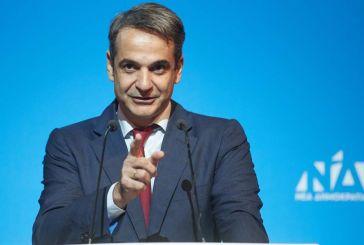 Μητσοτάκης: Ο κ. Τσίπρας οφείλει να παραιτηθεί