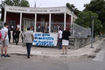 Στο Αρχαιολογικό Μουσείο Αγρινίου είπαν «όχι στην υποβάθμιση του Μουσείου Θυρρείου»