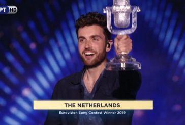 Η Ολλανδία νικήτρια της Eurovision – Στην 21η θέση η Ελλάδα