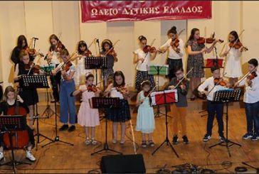 Εντυπωσίασε το Ωδείο Δυτικής Ελλάδος στη συναυλία του για το εργαστήρι «Παναγία Ελεούσα»