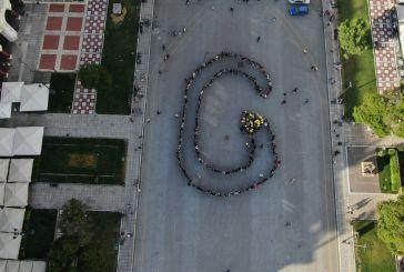 """Θεσσαλονίκη: Σχημάτισαν το """"G"""" για τα 100 χρόνια της Γενοκτονίας του Πόντου"""