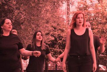 «Παίζουμε Τσέχοφ» στον «Ελληνίς» από την θεατρική ομάδα ενηλίκων «παιΖΟΥΜΕ»