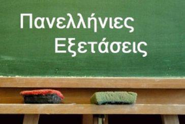 Ομάδα ενδυνάμωσης γονέων υποψήφιων πανελλαδικών εξετάσεων στο Αγρίνιο