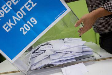 H σταυροδοσία των υποψήφιων περιφερειακών συμβούλων με το συνδυασμό του Νεκτάριου Φαρμάκη