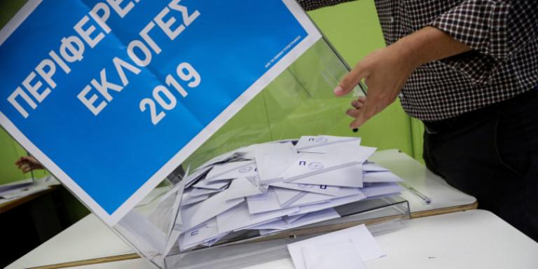 Η σταυροδοσία των υποψήφιων περιφερειακών συμβούλων Αιτωλοακαρνανίας