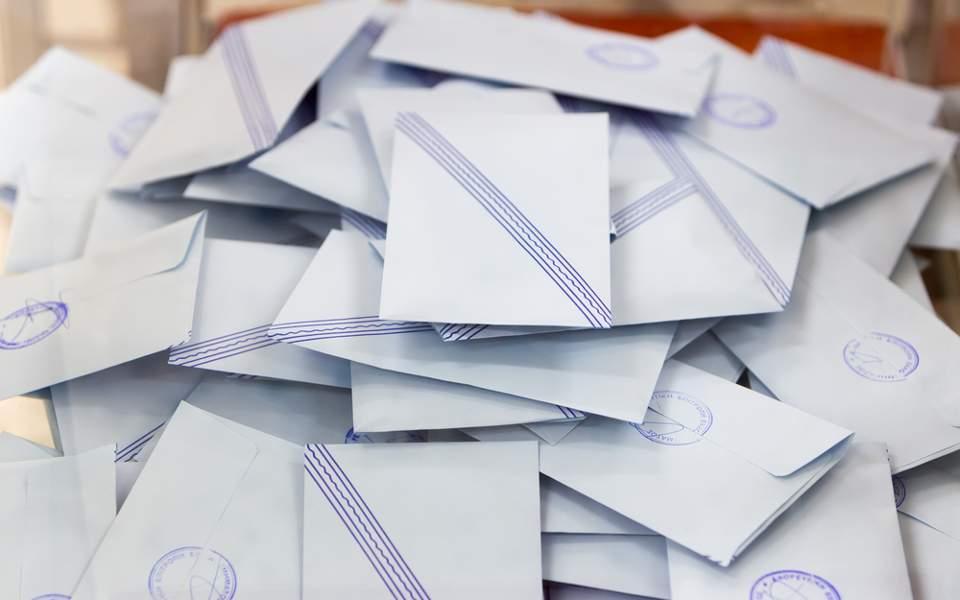 Υπουργείο Εσωτερικών: Χρήση λευκών σε περίπτωση έλλειψης ψηφοδελτίων των κομμάτων