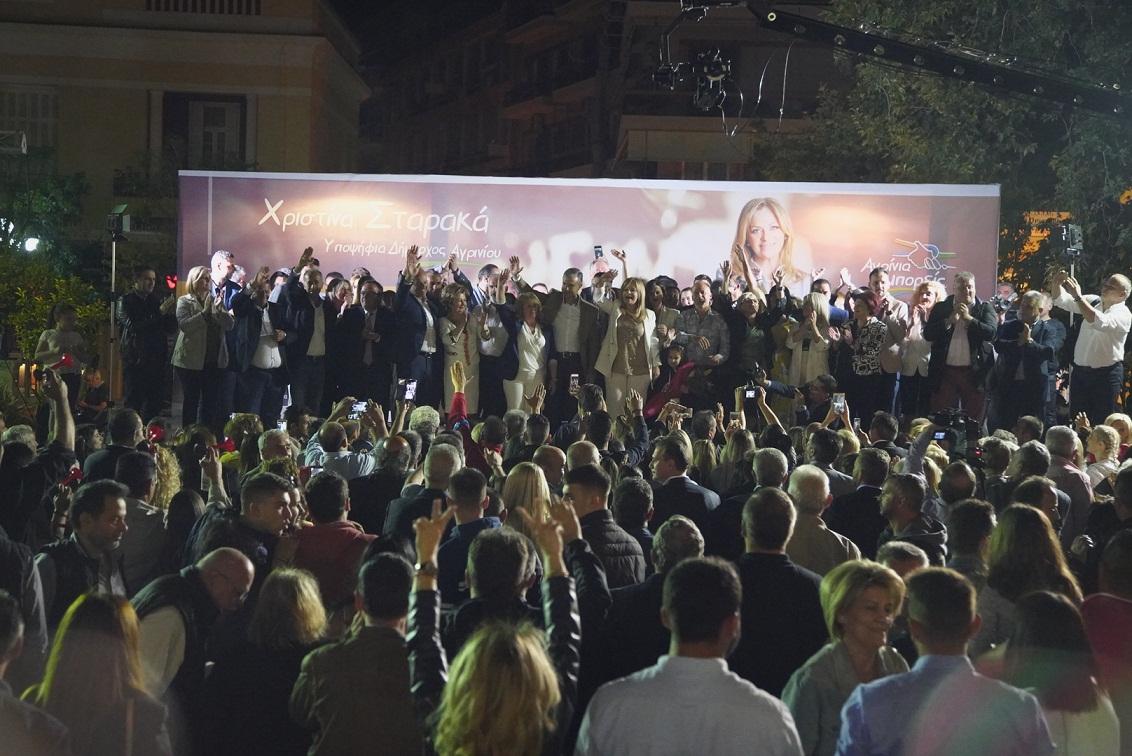 Χριστίνα Σταρακά σε ογκώδη συγκέντρωση: «Το Αγρίνιο μίλησε, στις 26 Μαΐου αλλάζουμε σελίδα»