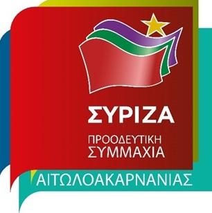 Με εκπλήξεις και πολλούς ΠΑΣΟΚογενείς η Επιτροπή Ανασυγκρότησης Αιτωλοακαρνανίας του ΣΥΡΙΖΑ