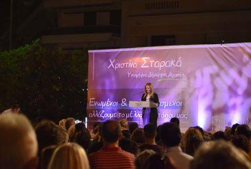 Χριστίνα Σταρακά: «Η νίκη είναι δική μας. Θα είμαι Δήμαρχος όλων των Αγρινιωτών»