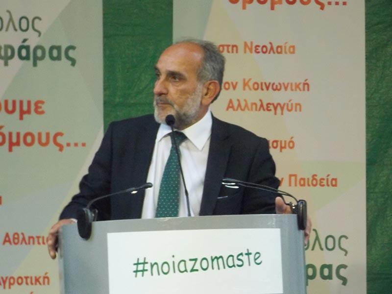 """Ο Κατσιφάρας ξανά """"απέναντι"""" στον ΣΥΡΙΖΑ …"""