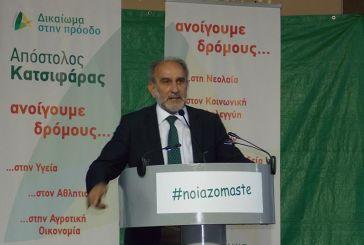 Απόστολος Κατσιφάρας: Οι πολίτες της Δυτικής Ελλάδας έδωσαν εντολή για αλλαγή πολιτικής κατεύθυνσης στην Περιφέρεια