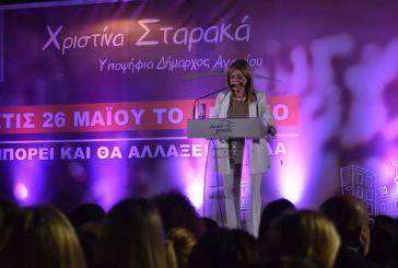 Χριστίνα Σταρακά: «Να μεγαλώσουμε όλοι μαζί το Αγρίνιο» (video)