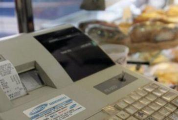 Αγρίνιο: 19χρονος άρπαξε χρήματα από βενζινάδικο και συνελήφθη στα Αη Βασιλιώτικα