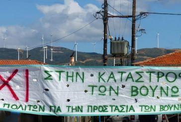 Σε δράση η «Κίνηση Πολιτών για την Προστασία των Βουνών της Αιτωλοακαρνανίας»