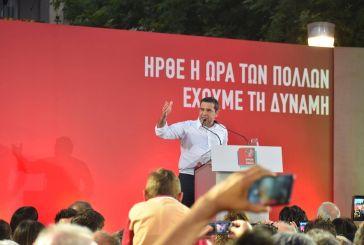 Αλέξης Τσίπρας: το Δημοκρατικό Αγρίνιο στέλνει μήνυμα νίκης, μήνυμα ανατροπής
