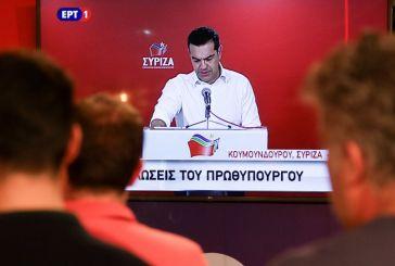 ΣΥΡΙΖΑ: Ήττα, αυτοκριτική και ανασυγκρότηση