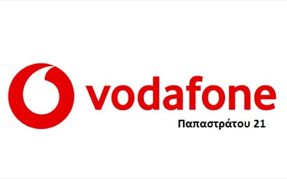 Αγρίνιο: Ξανά σε λειτουργία το κατάστημα της Vodafone στην Παπαστράτου