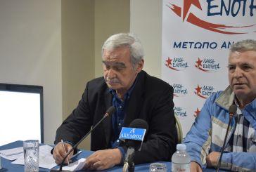 """Νίκος Χουντής από Αγρίνιο: """"Στις ευρωεκλογές που έρχονται η ΛΑΕ θα είναι πιο ισχυρή"""""""